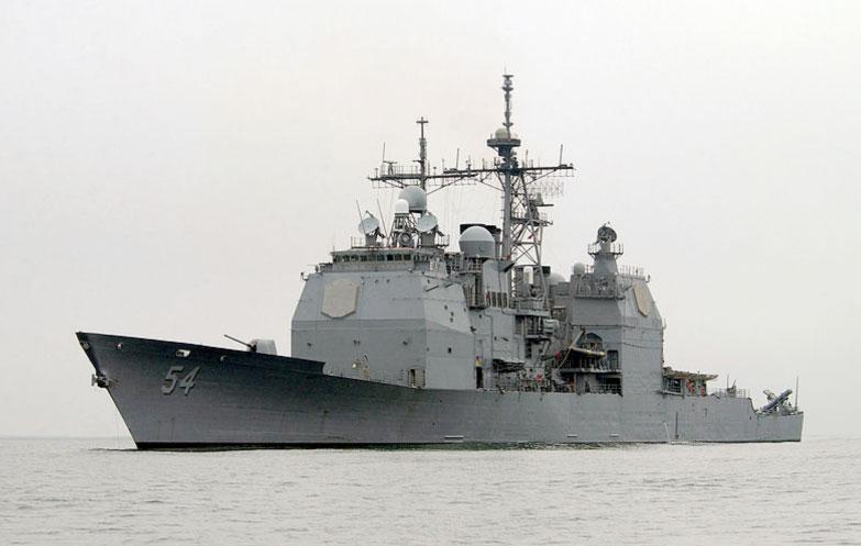 ship-radar